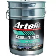 Клей Артелит РБ-110 Artelit RB-110 (21 кг)