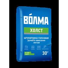Гипсовая штукатурка ВОЛМА ХОЛСТ 30кг
