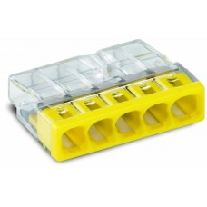Клемма 5-проводная 0.5-2.5мм2 одножильный желтый | 2273-205 | WAGO