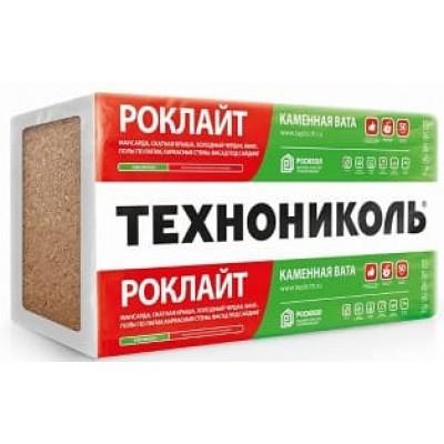 Каменная вата ТЕХНОНИКОЛЬ Роклайт 1200х600х50, 8 шт (5,76 м2)