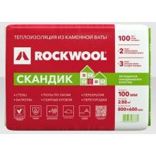 Каменная вата ROCKWOOL Скандик 800х600х100, 6 шт (2,88 м2)