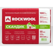 Каменная вата ROCKWOOL Скандик 800х600х50, 12 шт (5,76 м2)