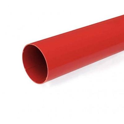 Водосточная труба Bryza длина 3 м. диаметр 63 мм RAL 3011