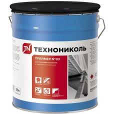 Праймер битумно-полимерный ТЕХНОНИКОЛЬ №03 (20л)