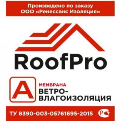 Ветро-пароизоляция А 70м2 RoofPro