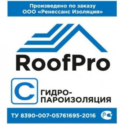Гидро-пароизоляция С 70м2 Roof Pro