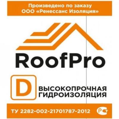 Высокопрочная гидроизоляция D 70 м2 Roof Pro