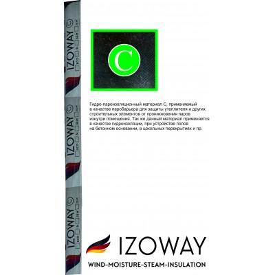 Гидро-пароизоляция Изовей С ( 70 м2)