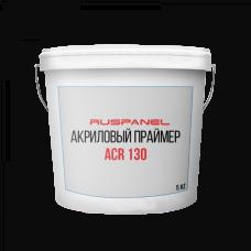 Акриловый праймер RPG ACR 130
