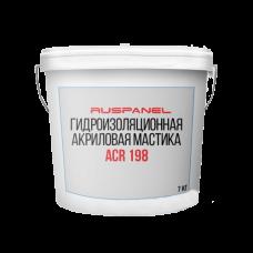 Гидроизоляционная акриловая мастика RPG ACR 198