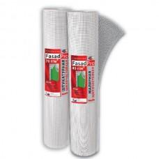 Сетка стеклотк. для фасадных  работ FasadPro 60 гр  5ммх5мм 50м
