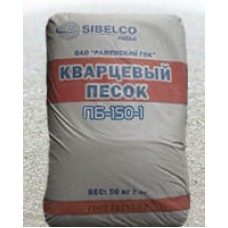 Кварцевый песок ПБ-150 Sibelco 50 кг