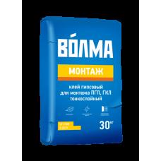 Монтажный гипсовый клей Волма Монтаж 30 кг