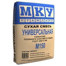 Сухая универсальная смесь М-150 МКУ 40 кг
