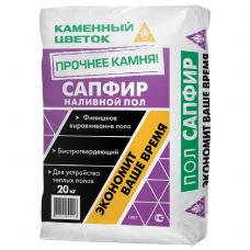 """Наливной пол самовыравнивающийся """"Сапфир"""" ТМ """"Каменный цветок"""" 20 кг"""