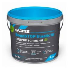 Готовая эластичная гидроизоляция Glims Водостоп Elastic 1к 4 кг