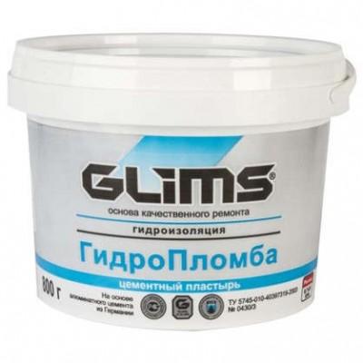 Быстротвердеющая смесь для ликвидации живых течей Glims Гидропломба 0,8 кг