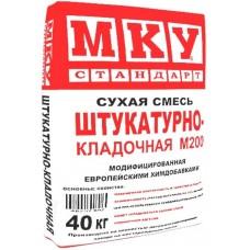 Сухая смесь М200 МКУ штукатурно-кладочная 40кг
