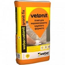Клей цементный Ветонит Grant Fix 25 кг