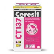 Декоративная штукатурка Ceresit CT 137 камешковая, фактура 1 мм 25 кг