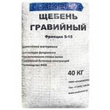 Щебень гравийный в мешках фракция 5-15 мм 40 кг
