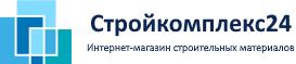 Стройкомплекс24 - магазин строительных материалов